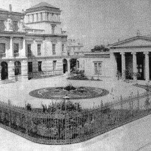 Palatul Stirbey, Bucuresti, aprox. 1890